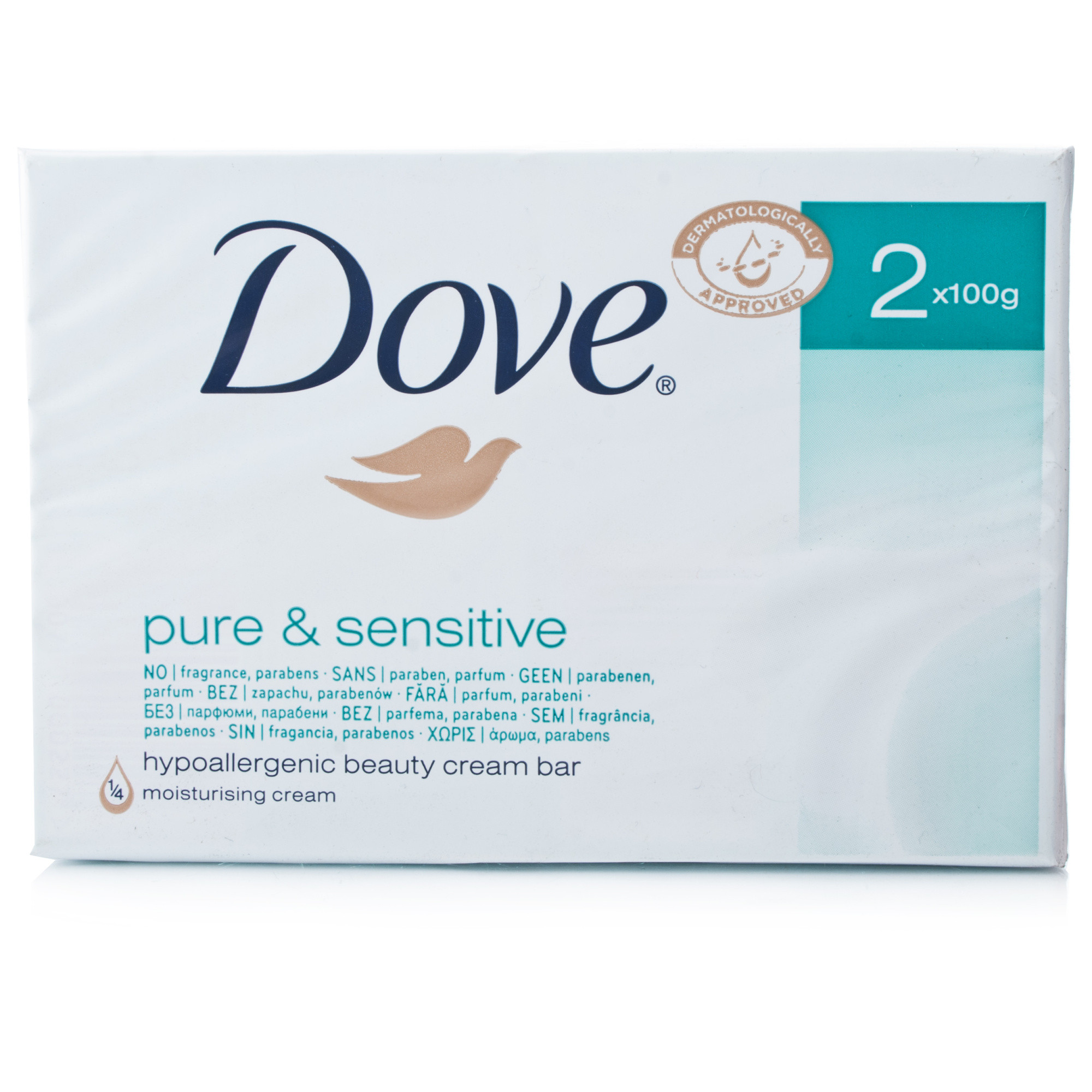 Dove Pure & Sensitive Beauty Cream Bar Twin Pack