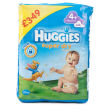 Huggies Small Pack 14 Nappies Size 4
