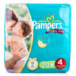 Pampers Baby Dry Maxi Nappies