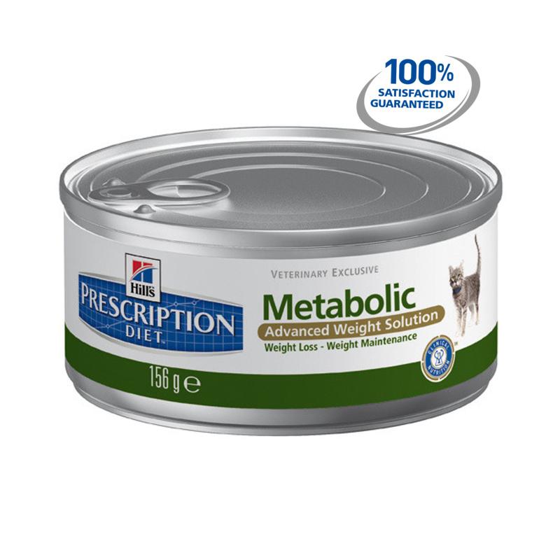 Do I Need A Prescription For Hill S Prescription Diet Food