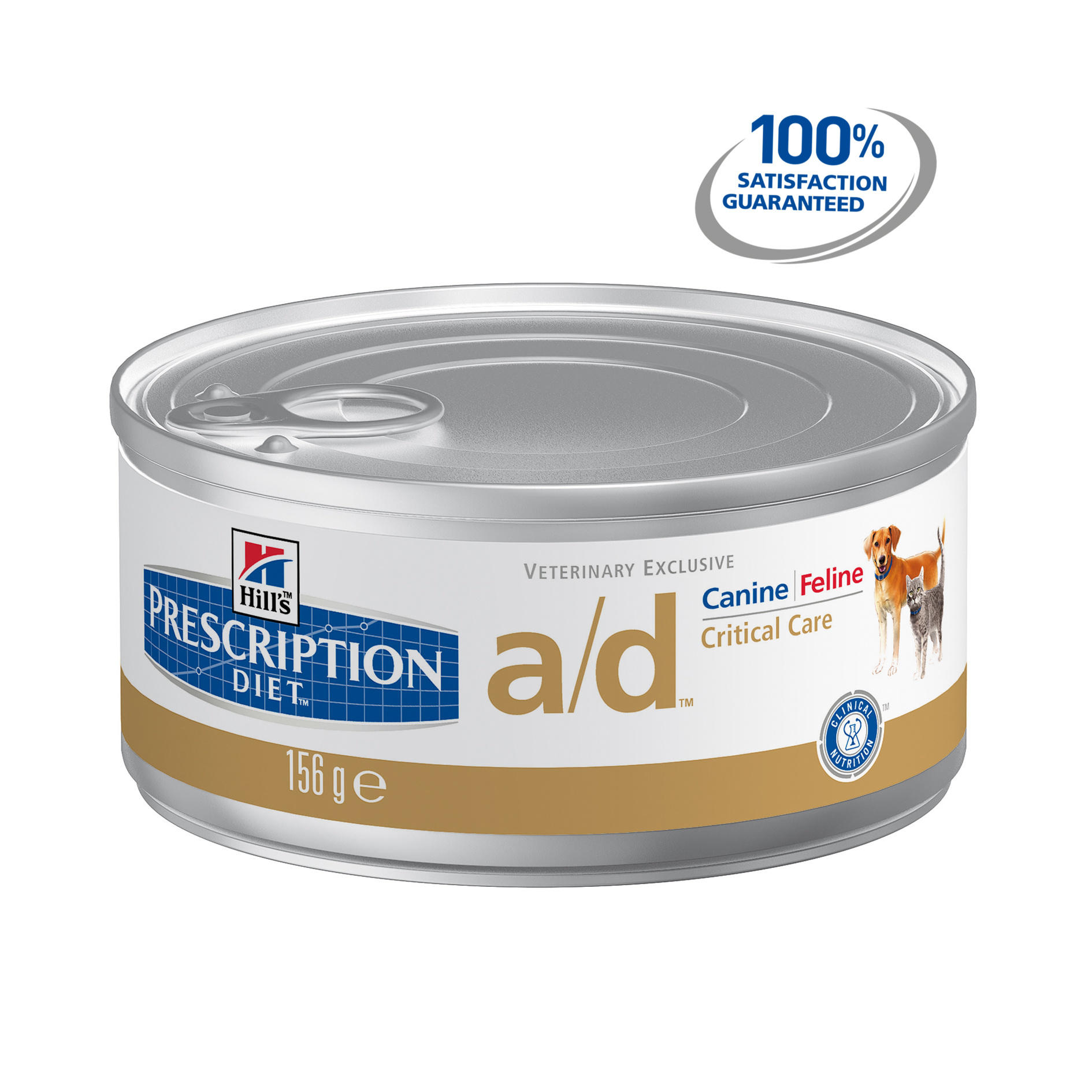 Hills Rd Canned Dog Food