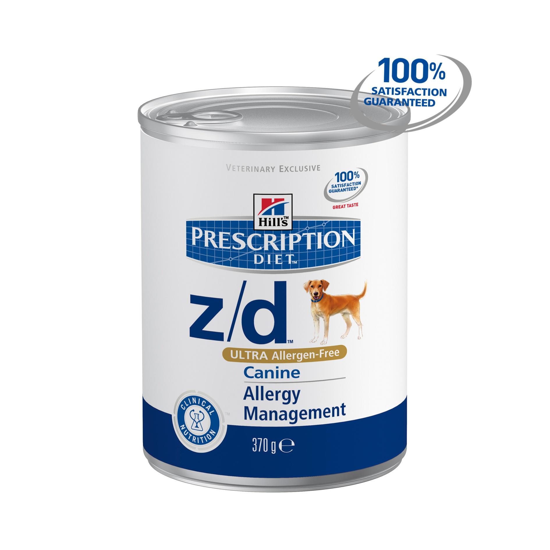 Hills Prescription Diet Puppy Food