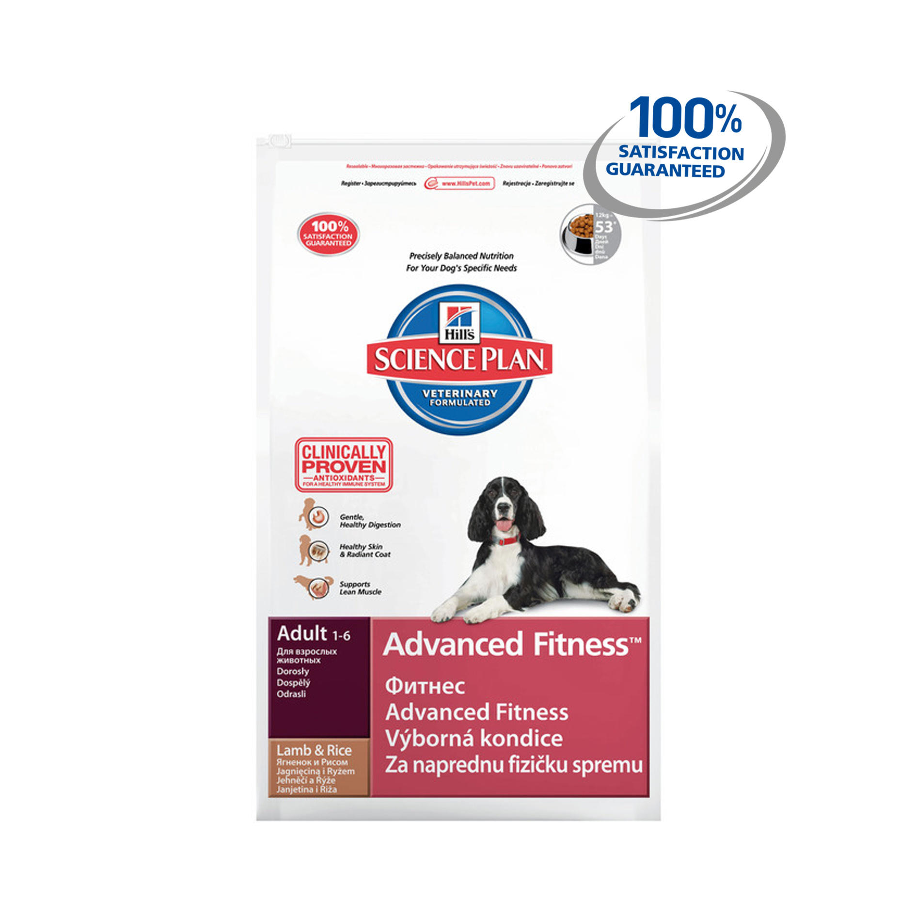 Click to view product details and reviews for Hills Science Plan Canine Adult Advanced Fitness Large Lamb Rice.