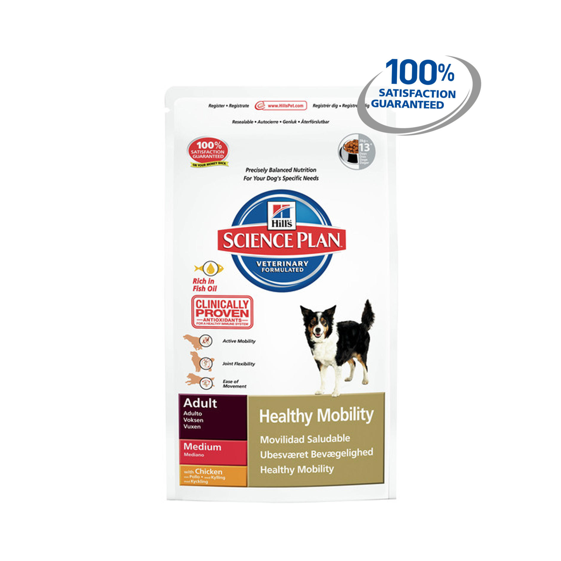 Hills Science Plan Canine Healthy Mobility Medium Breed Chicken