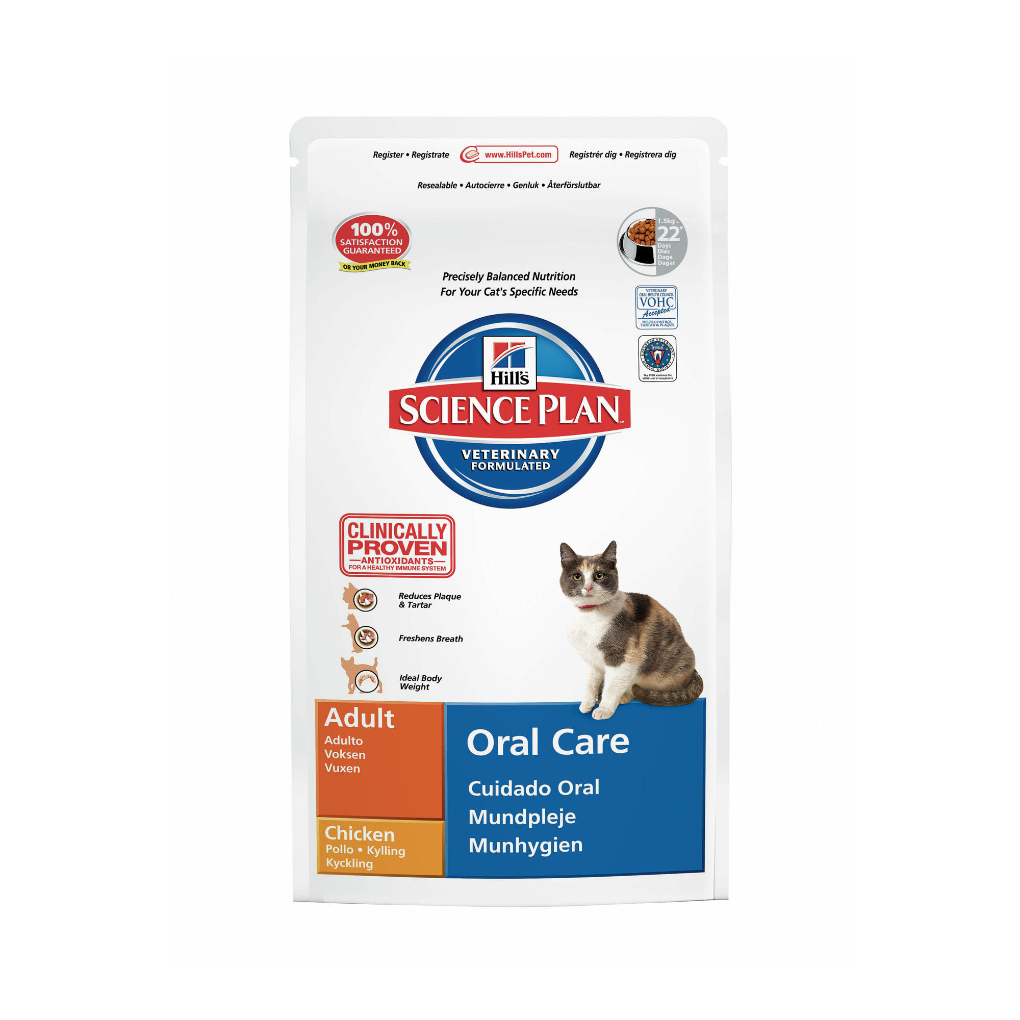 Hills Science Plan Cat Food For Skin Allergies