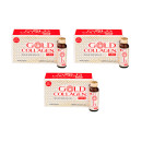 Forte Gold Collagen 10 Day Programme - Triple Pack