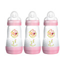 MAM Self Sterilising Anti-Colic Bottle 3 Pack Pink
