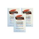 Palmers Cocoa Butter Formula Soap Triple Pack
