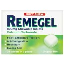Remegel 24s