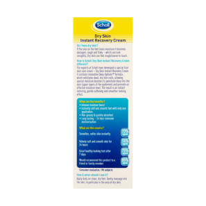 Scholl Dry Skin Instant Recovery Cream
