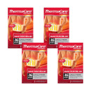 Thermacare Back Heatwraps 4 Pack