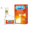 Ultra Chloraseptic Anaesthetic Throat Spray Honey and Lemon