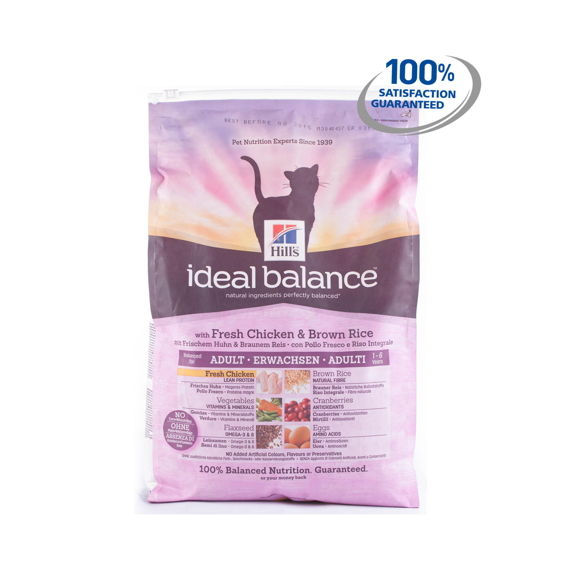 Hills Ideal Balance Feline Adult With Fresh Chicken Brown Rice