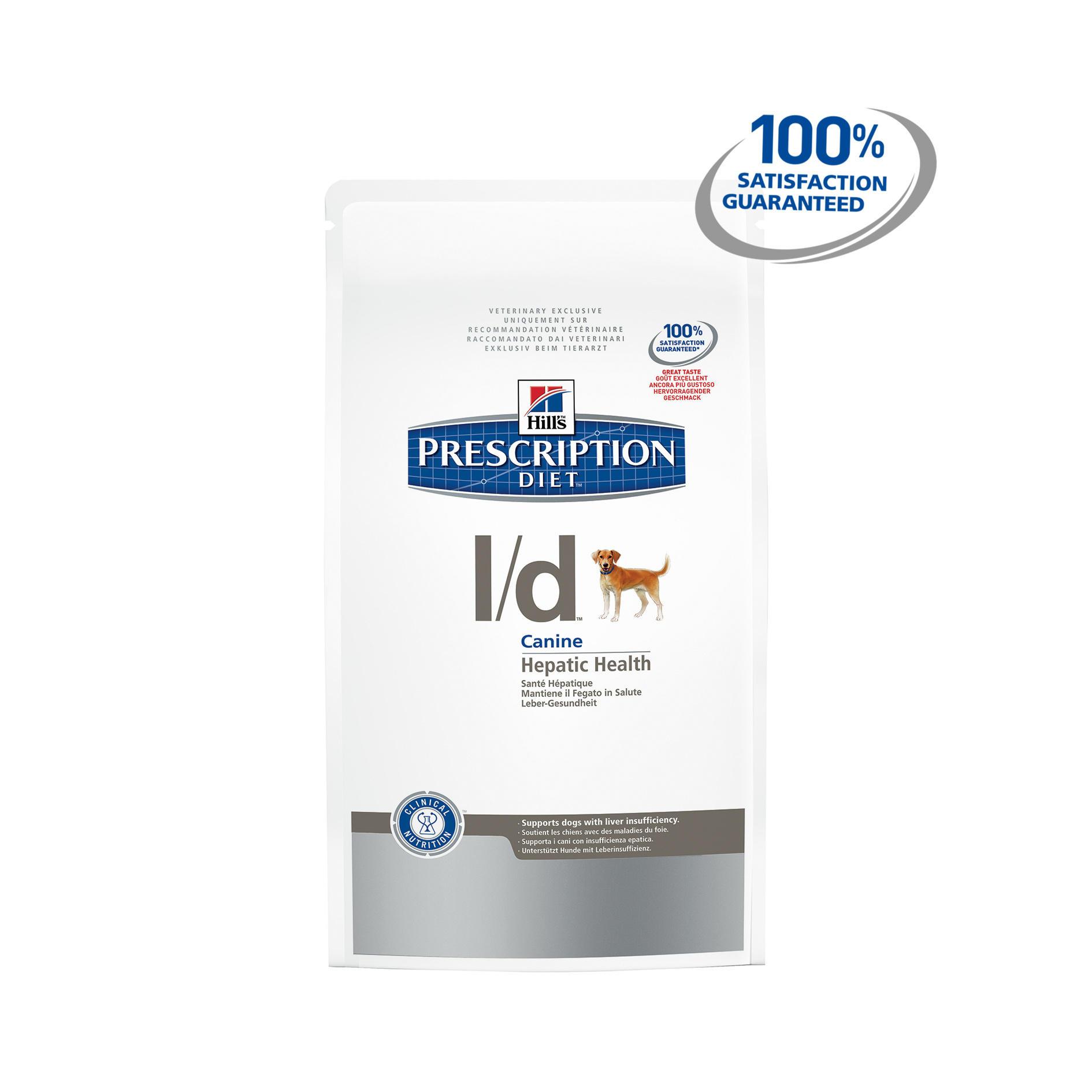 Hills Prescription Diet Canine L D