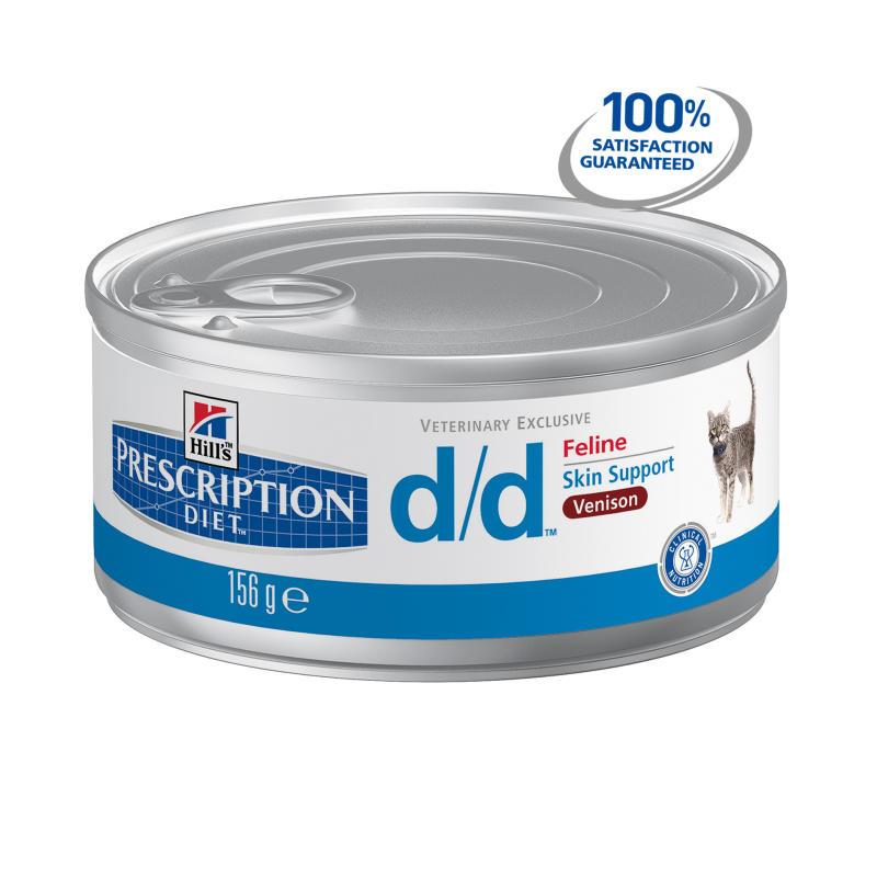 Hills U D Canned Dog Food