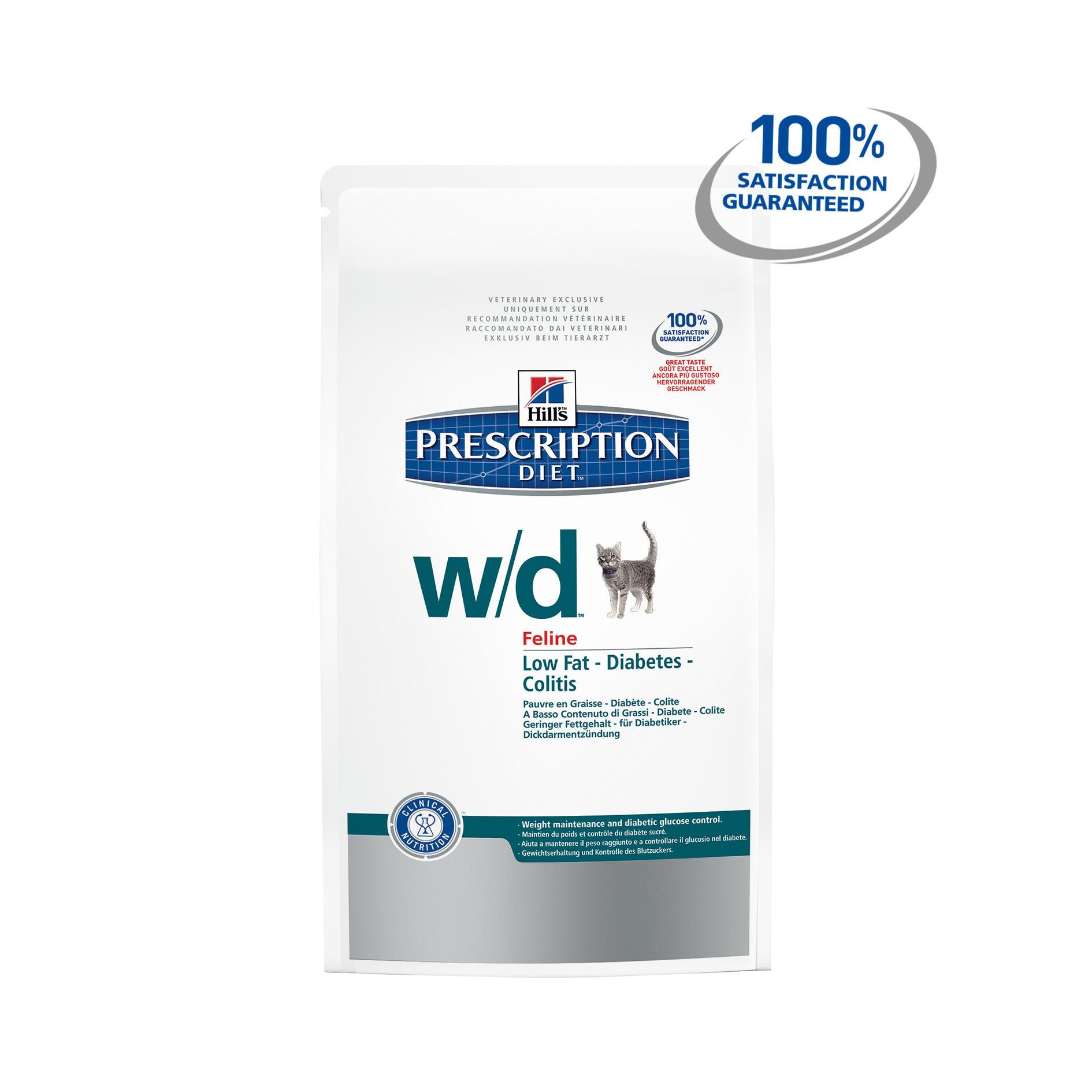 Expiry 072017  Hills Prescription Diet Feline WD