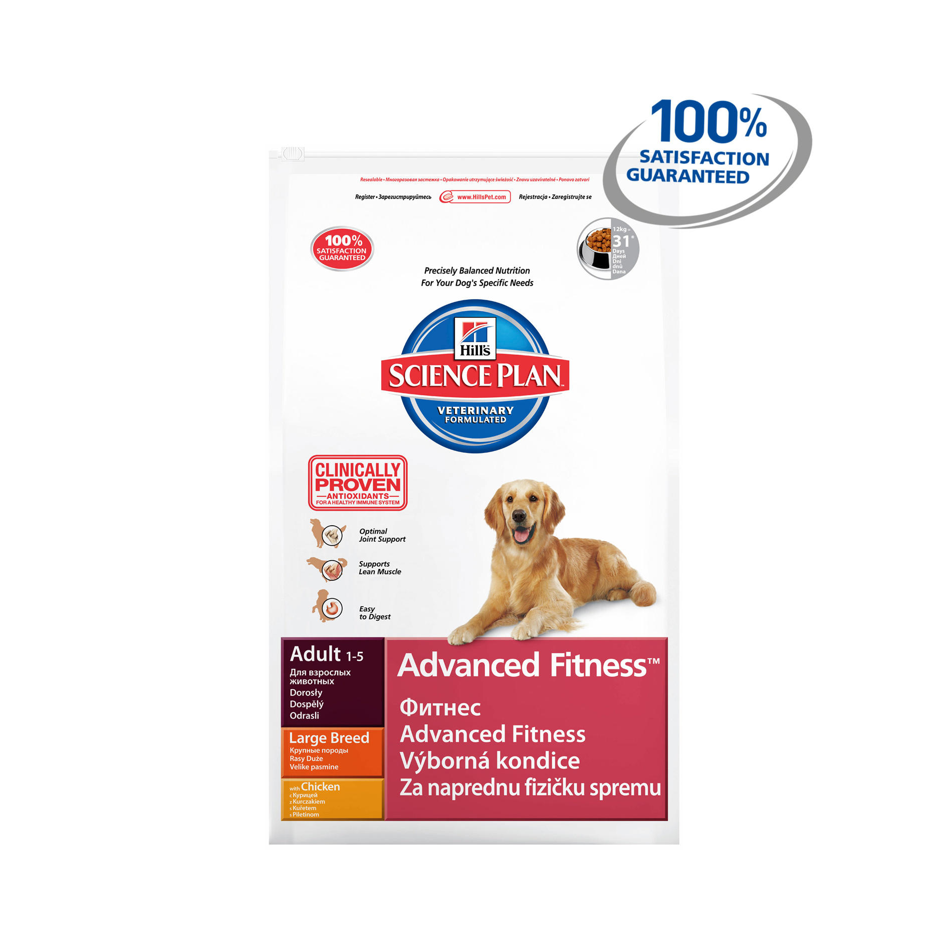Click to view product details and reviews for Hills Science Plan Canine Adult Advanced Fitness Large With Chicken.
