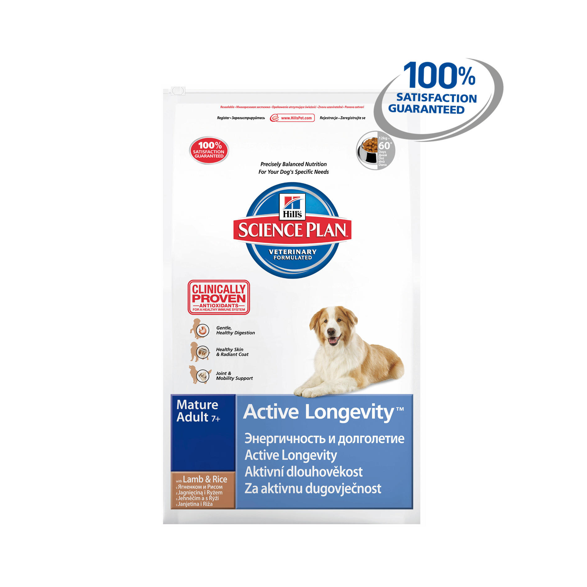 Click to view product details and reviews for Hills Science Plan Canine Mature Adult 7 Active Longevity Medium Lamb Rice.