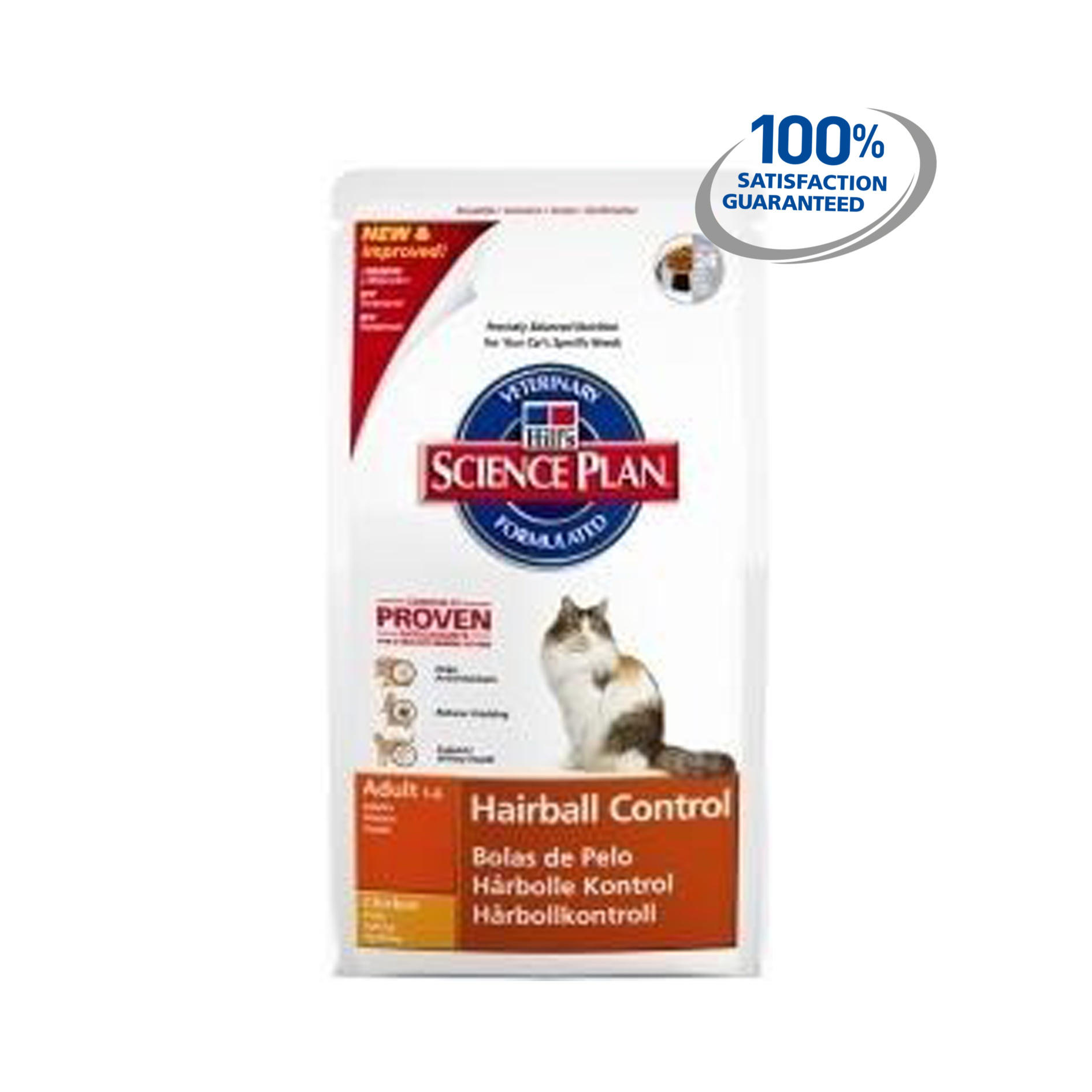Hills Science Plan Feline Adult Hairball Control Chicken